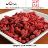 Certified Organic Dried Goji Berry sky fruit extract goji berries