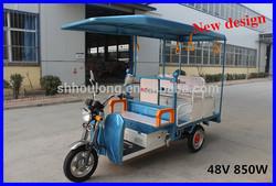 Romai battery rickshaw / tuk tuk for sale ,auto rickshaw price in india with big power motor