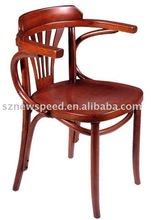 Wood Coffee Chair DS-C113A