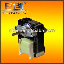 Auto Fan Motor