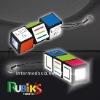 Rubik's Flashlight