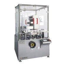 JDZ-120 Wafer Carton Package Machine
