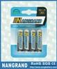 1.5v um3 battery all kinds of dry batteries