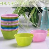 Pretty Round shaped colorful silicone cupcake mold