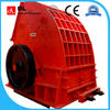 newly 5-1200t/h capacity hammer crusher for sale
