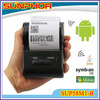 2'' Mini Portable Printer for Android,Symbian,Java,Windows Mobile