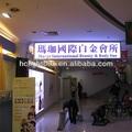 led letrero de publicidad tableros de la muestra de material