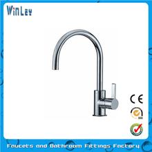 2012 H63 Brass Kitchen Faucet Tap Mixer