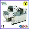 rd47a de un solo color máquina de impresión utilizado para la venta