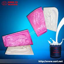 Liquid rtv silicone rubber mould making silicone