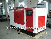 2012 NEW!!Small power Diesel Generator set