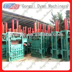 Hot Sale Sawdust Cloth Hydraulic Press Hay Baler
