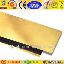 c1100 copper sheet plate copper price