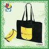 Non Woven Foldable Shopping Bag (With Button)