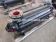 DF125-30*9 stainless steel multistage pump/multistage centrifugal pump/centrifugal water pump