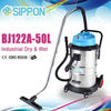 Wet And Dry Vacuum Cleaner Industrial Vacuum Cleaner Stainless Steel