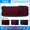 F&G K311L 2013 hot selling and full backlight keyboard