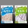 clear BOPP food packaging bags