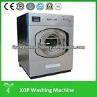 Professional 10kg to 300kg Industry Washing Machine