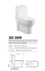 Wash down one-piece toilet 200/300mm