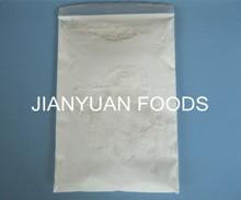 Food Grade Pea Dietary Fibers Powder