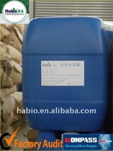 Hot!!! Sell Catalase as Industrial Use Enzyme
