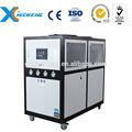Siemen panel eléctrico de aire- refrigerado por enfriadora