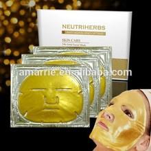 Nano bio-collagen anti-aging facial collagen crystal 24k gold mask