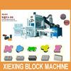 New XQY4-26 Brick Machine Making in China,cement brick machine making with CE&SGS