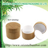 empty cosmetic packaging cream jar 50g round face cream container with PP liner plastic cream jar inside