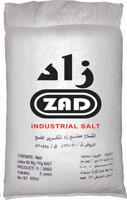 99.85 Industrial Salt in High Quality salt,table salt on hot sale