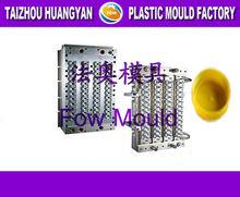 flip top cap mold supplier