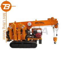 China New 3T Foldable Super Mini Spider Crane for Narrow Working Place