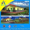 prefab steel villa(CHYT-V030)