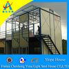 prefab house plan(CHYT-S2058)