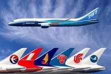 cheap air freight Guangzhou to Prague Frankfurt Amsterdam Moscow Barcelona Sydney Auckland Singapore
