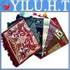 muslim turkish islamic prayer carpets mats rugs saudi arabia for mosque sell suppliers