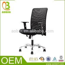 Modern Office Adjustable Arm Desk Chair Mesh Chair