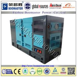 50kva Silent Cummins Power Generator