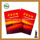 High quality low price custom catalog printing