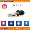 chrismas promotion!!!12v 35w h1 motorcycle hid lights