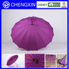 China manufacturer straight wooden outdoor umbrella