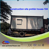 China Iso Certification Construction Site modular homes