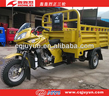 2015 air cooling Engine Tricycle made in China/LIFAN new model Three Wheeler for Carrying HL250ZH-A27