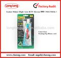 Rtv de silicona( fabricante de la junta)-- para partes de automóviles( el certificado de sgs)
