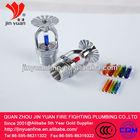 ZSTX-15 glass ball fire sprinkler,glass bulb fire sprinkler
