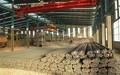 Material de construcción/trenzado de acero de la barra/proveedor de barras de refuerzo de acero