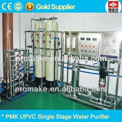 Guangzhou RO-500L one stage High effective PVC water purifier China manufacturer