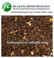 لم يربا العضوية 25% مسحوق مستخلص الشاي مادة البوليفينول