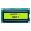 Standard LCD 20x4 blue color, 20x4 Character Programmable LCD Display, monochrome lcd screen 20x4 Character